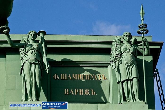 khai hoan mon Narva5