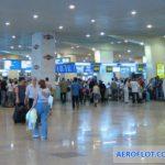 Nhà ga của sân bay quốc tế Domodedovo