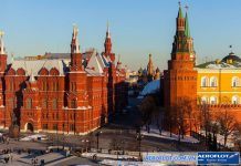 Quảng trường linh hồn và trái tim của nước Nga